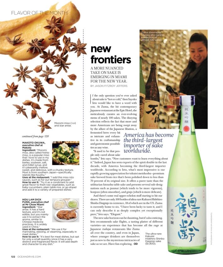 Kang Kim - Ocean Drive Magazine