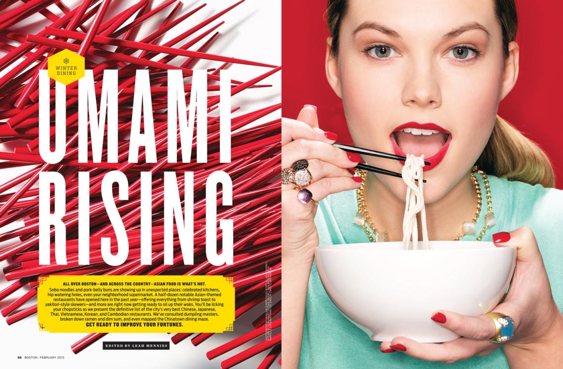 Kang Kim - Boston Magazine